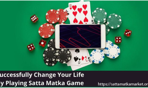 Try the innovative matka games online!!